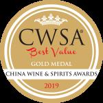 CWSA-BV-2019-Gold-600x600 - ce este: brandy, coniac, distilat din vin