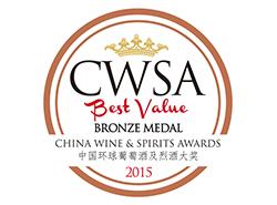 2015-brone-CWSA