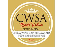 2015-gold-CWSA
