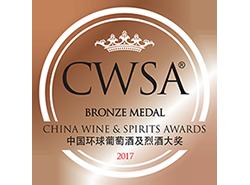 2017-bronze-CWSA
